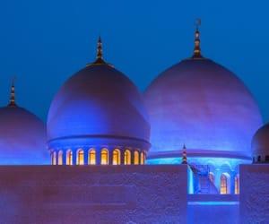 islam, pray, and Ramadan image