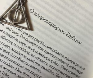 books, chamber of secrets, and deathly hallows image