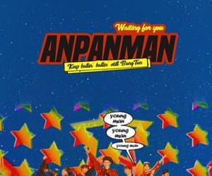 bts, anpanman, and jin image