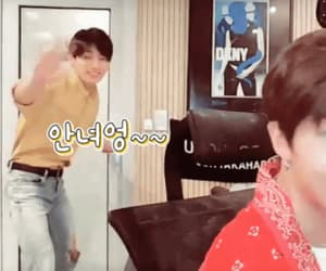 gif, korean, and yoongi image
