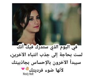 arabic, hazal kaya, and arabia' image