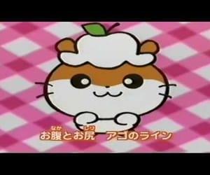video, かわいい, and サンリオ image