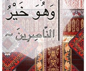 islam, pattern, and دُعَاءْ image