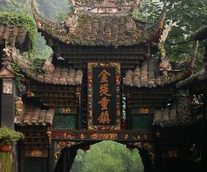 china, asia, and nature image