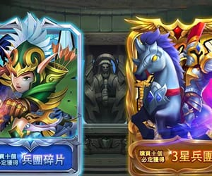 slg, slg策略, and 策略遊戲 image