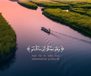 رمضان كريم, يارب , and حياة image