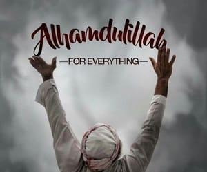 muslims, Ramadan, and words image