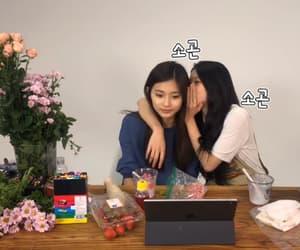 korean, kpop, and taiwanese image