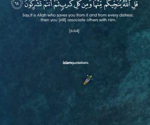 allah, sea, and quraan image