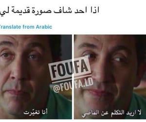 foufa and photos dz image