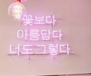 korean, lights, and neon image