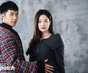 korean, lee seung gi, and a korean odyssey image