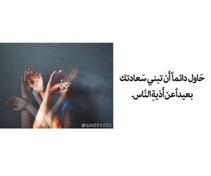 Image by حسين الدر || Husssin Aldurr