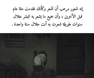 Image by 💓 Mãŕîåm ąhmāď 💓