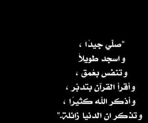 راقت لي, مترجمه, and ادب عربي image