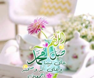 allah, flowers, and islam image