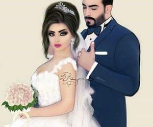 زواج حلال image