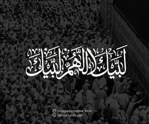allah, hajj, and muslims image