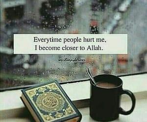 allah, ihsan, and hurt image