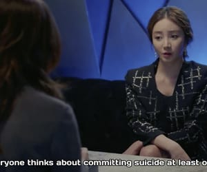 asian, caps, and Korean Drama image
