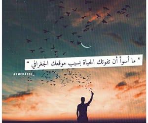 سوء, يأس, and شخابيط image