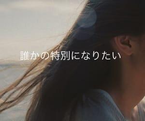 ことば and 恋 image