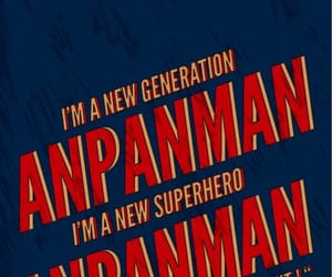bts, anpanman, and jhope image