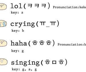 emotion, korean, and cute image