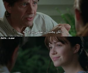 A Walk to Remember, مقتبسات, and كلمات image