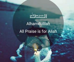 beautiful, dhikr, and islam image