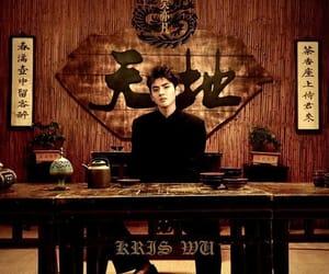 aesthetic, kris wu, and yifan image