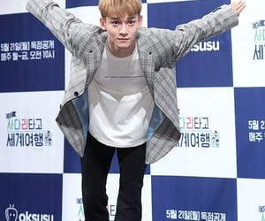 exo, exol, and Chen image