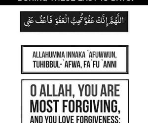 forgiveness, happy, and islam image
