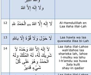 muslim, religion, and reminder image