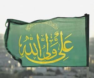 iraq, muslim, and imam image