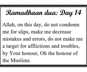 allah, reminder, and beneficial image
