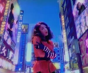 JYP, wonder girls, and yubin image