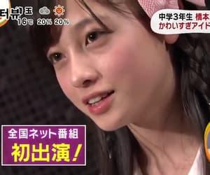 japanese girl and hashimoto kanna image