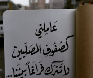 ﻋﺮﺑﻲ, راق لي, and كراكيب image