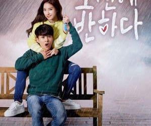 exo, k-drama, and xiumin image