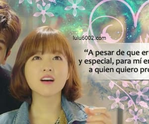dorama, frases+, and strong woman do bong soon image