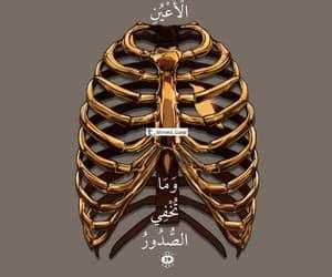 gif, الله, and دُعَاءْ image