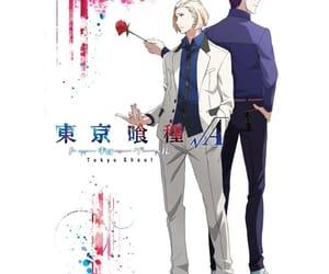 tsukiyama, naki, and tokyo ghoul image