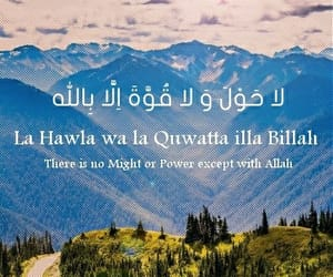 islam, Ramadan, and dhikr image