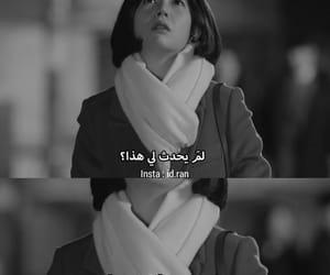 sad, حزينة, and صعبة image