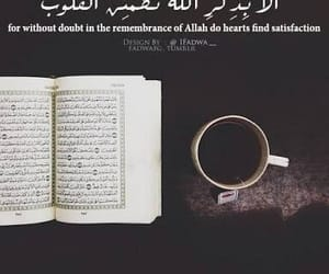 quran and ayat image