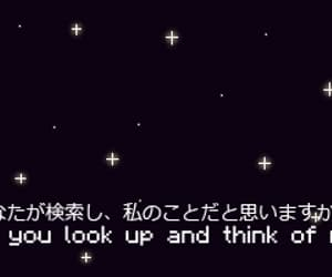 stars, japanese, and quotes image