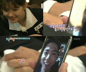 kbs, park bo gum, and cha tae hyun image