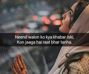 weheartit, whi, and urdu image