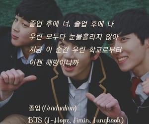 kpop, Lyrics, and bts image